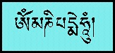 Vimshottari Dasha main page * 120 year timeline of life
